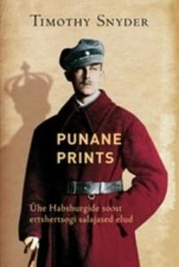 punaneprints